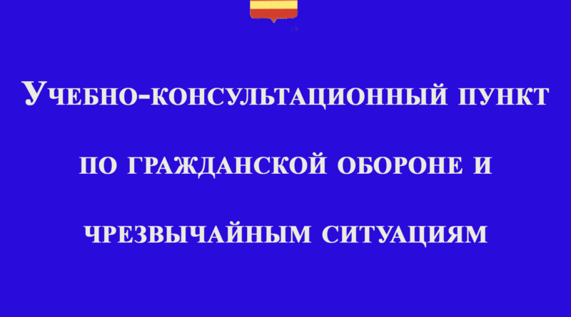 табличка 5